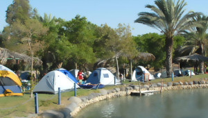 Ganei Huga - Natural pools & Camping 3