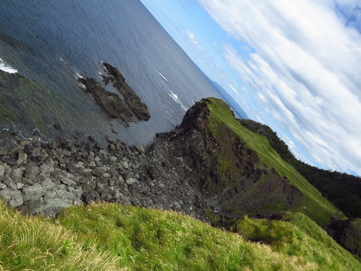 Cliffs at Green Gardens, Newfoudnland