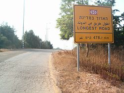 Route 90 - the longest road in Israel, a road sign.
