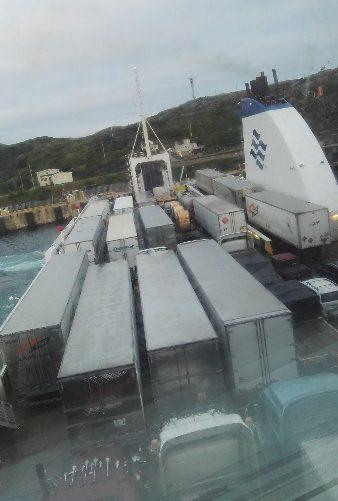 Narine Atlantic docking in Port Aux Basques