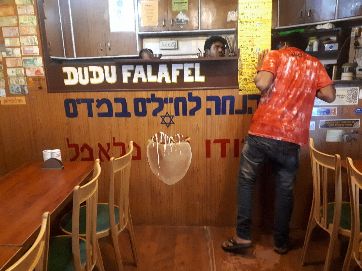 Bhagsu Falafel. Hebrew sign declares: Discount for soldiers in uniform.