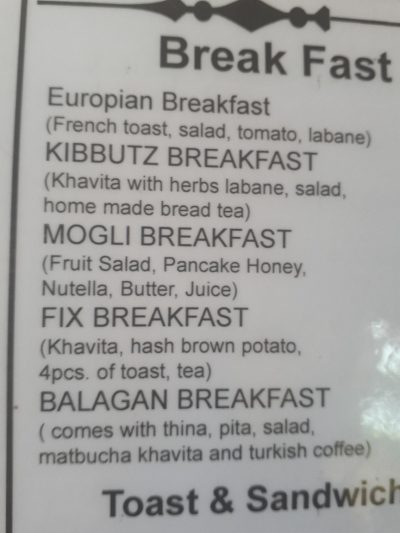 Breakfast menu in a Pushkar restaurant - Mango Tree Cafe with stron Israeli emphasis