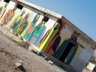 African figures. Gallery Minus 430. Kalya