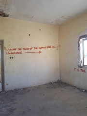 It is not the fault of the Israelis, nor the Palestinians. Kalya Beach