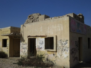 Abandoned military structure with graffitti. Kalya