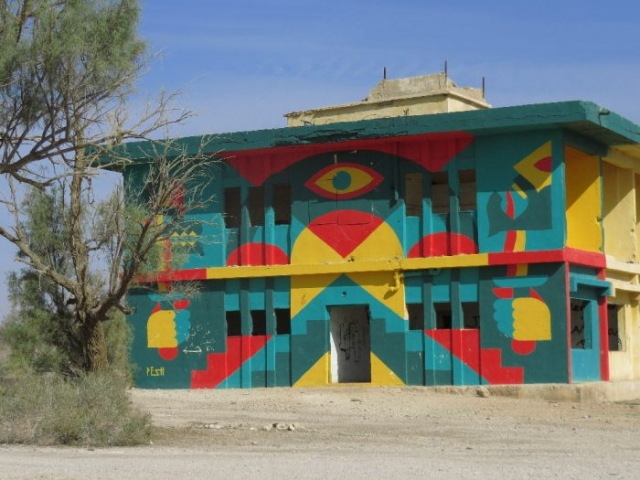 Mural. Kalya Beach. Old Jordanian army base