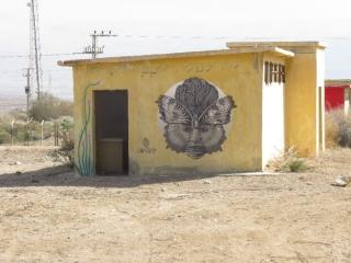 The old bathroom. Abandoned Jordanian army base. Kalya