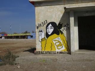 Warning from Brazil. Gallery Minus 430. Kalya