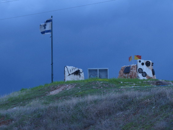 Israeli border post with cloudy background