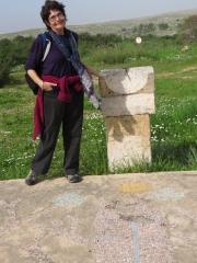 Maayan with sundial, Neot Kedumim, Israel