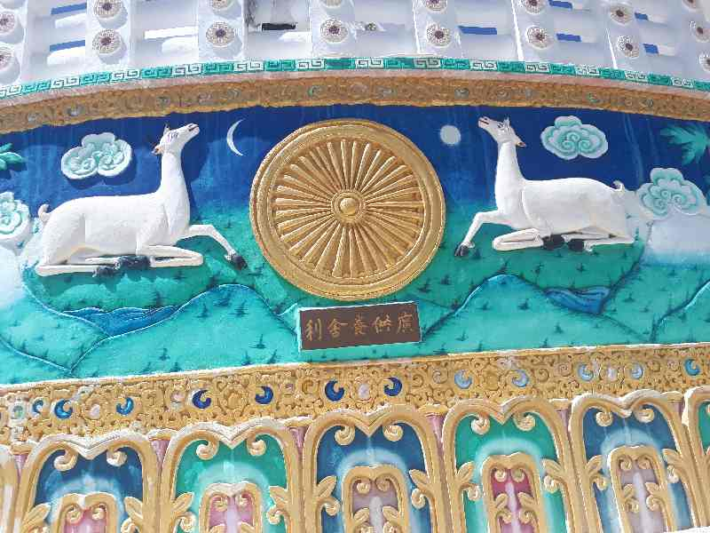 Wheel of dharma with gazelles, Shanti Stupa, Leh