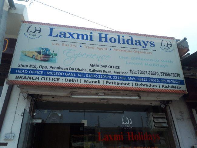 Laxmi Holidays bus station, Amritsar