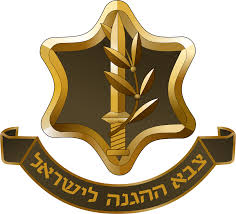 "Ben Gurion's Genius – Dismantling Militias On ""Both Sides"""