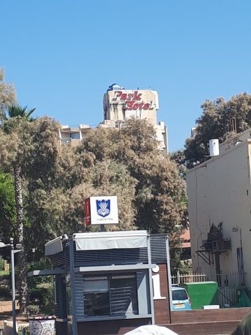 Park Hotel in background where worst suicide attack took place on the Seder night, Second Intifada