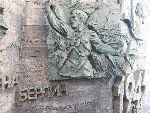 Soviet fighter. War bunker memorial, Netanya Promenade