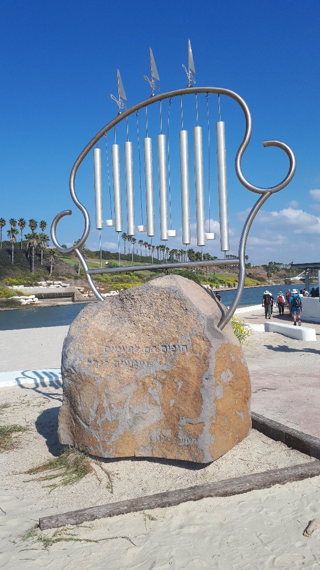 "Musical Sculpture, ""Beaches are Sometimes a Longing for the Sea"", Hadera stream"