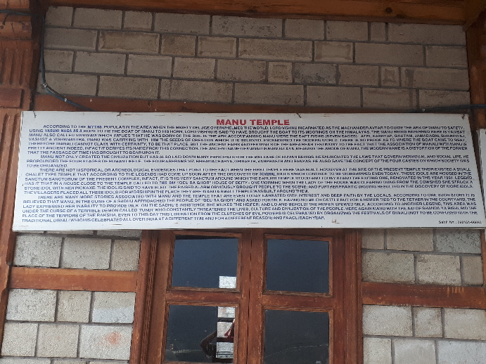 Manu shrine. Plaque with historical notes. Upper Manali, Himachal Pradesh