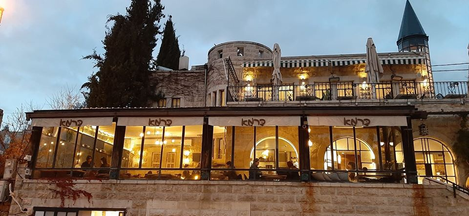 Karma restaurant at night, Ein Kerem, Jerusalem, Israel