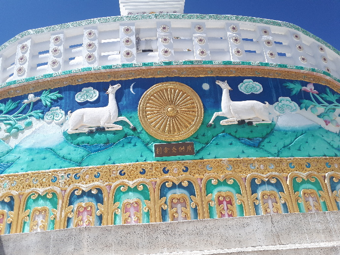Wheel of dharma with gazelles, Shnati Stupa, Leh