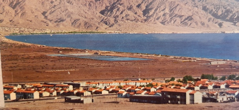 Eilat North Beach 1964 postcard