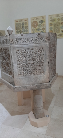 Ambo, or pulpit from St. Theodoros church at Beit Sila. 5th Century. Good Samritan Museum