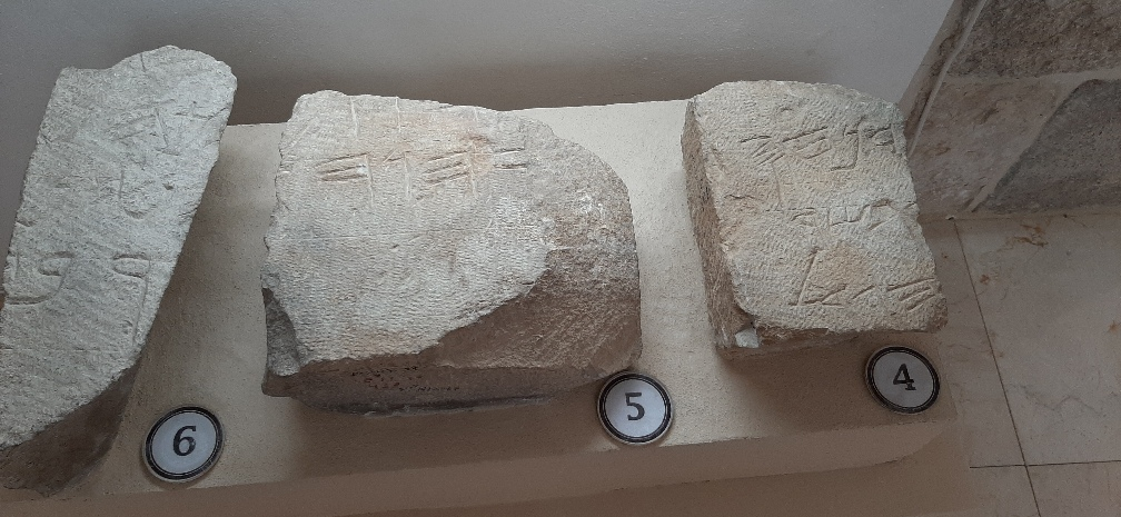 Ancient Hebrew script. Good Samaritan Musuem