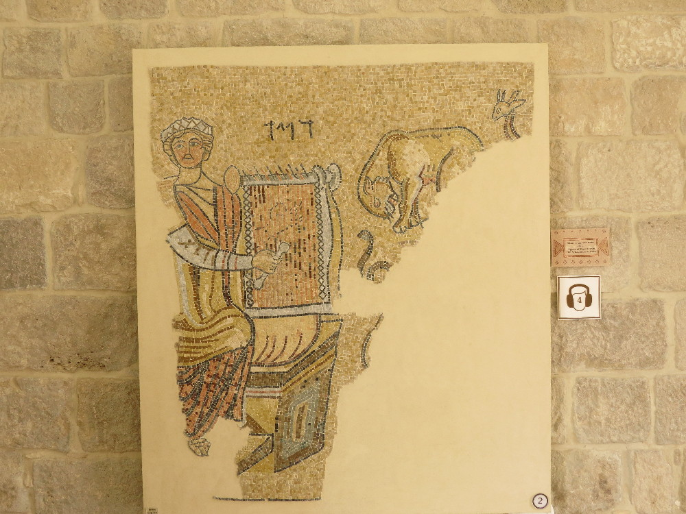 David Playing The Harp. Gaza Synagogue. Good Samaritan Museum