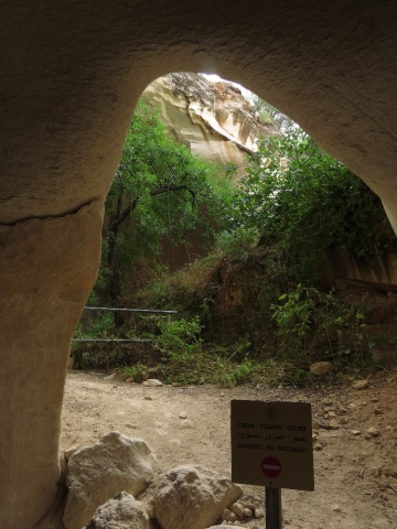 Cave entrance. Beit Guvrin