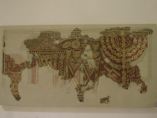 From el-Khirbe Samaritan synagogue, dated to the 4th. Good Samaritan Museum