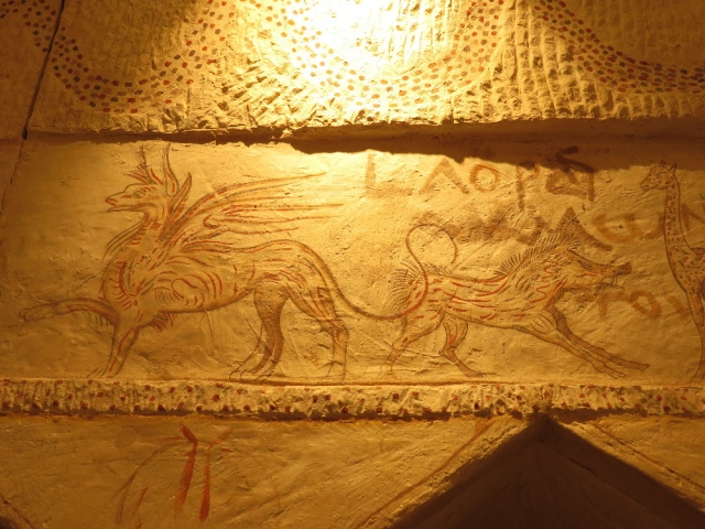 Griffin and wild boar. Apollophanes cave. Beit Guvrin National Park