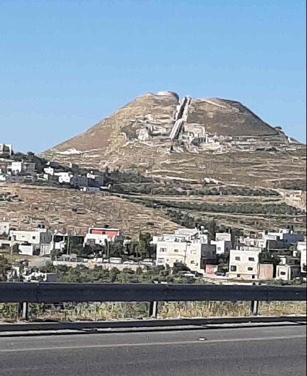 Herodium mountain viewed from road