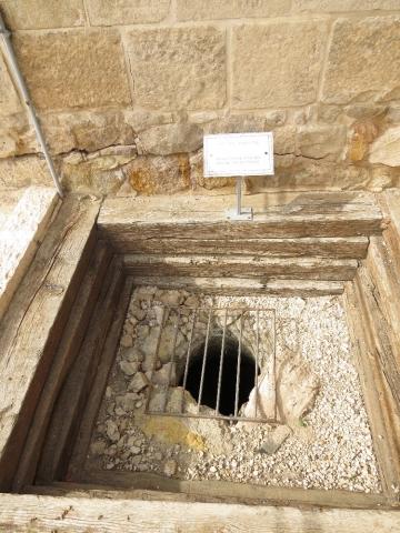 Cistern. Good Samaritan Grounds