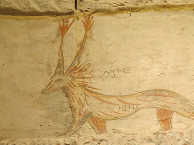 Mythical animal. Apollophanes Cave, beti Guvrin National Park