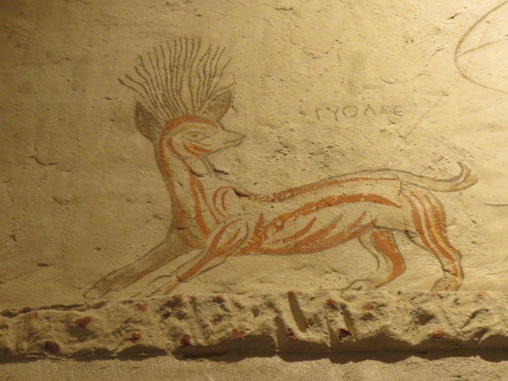 Mythical animal. Apollophanes Cave. Beit Guvrin National Park