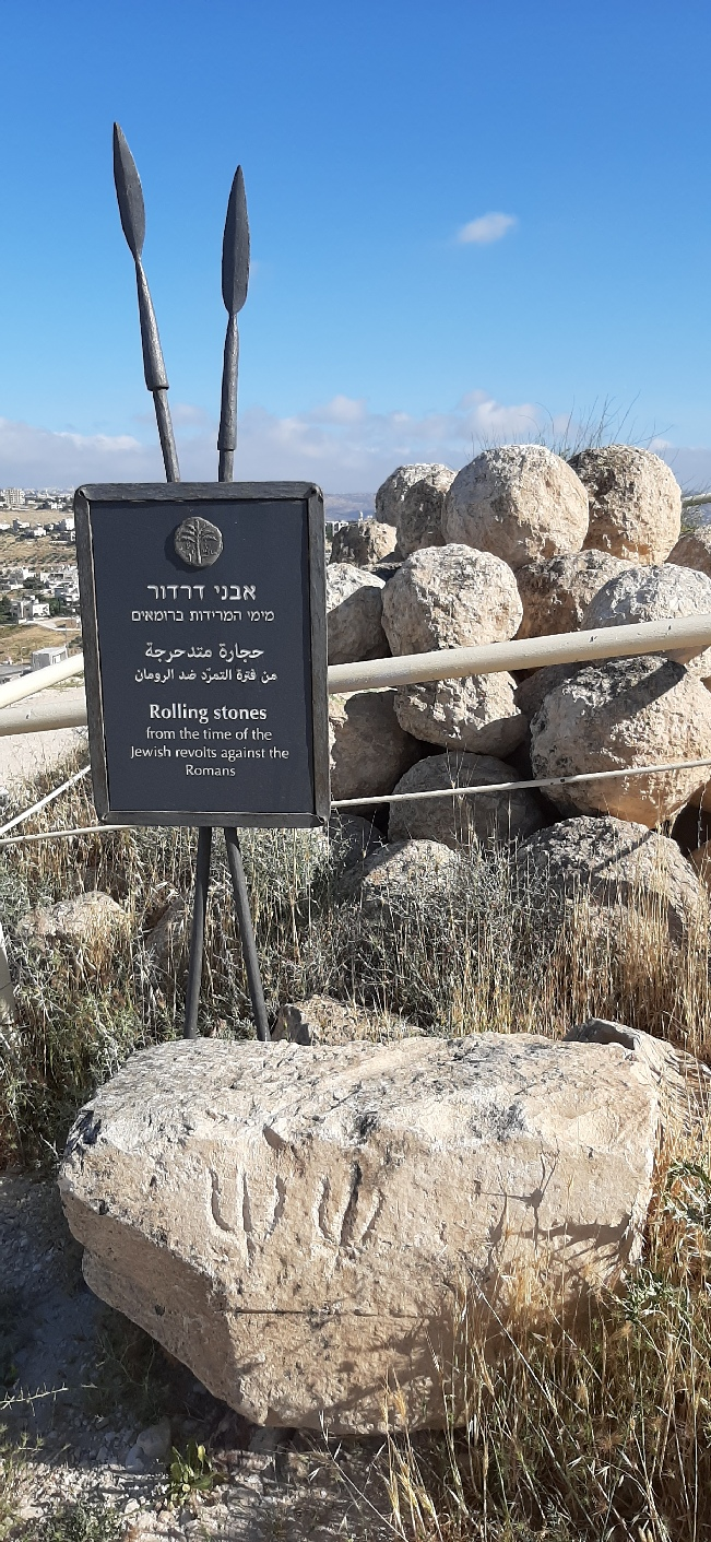 Rolling stones from the times of the Jewish revolt against the Romans Herodium National Park