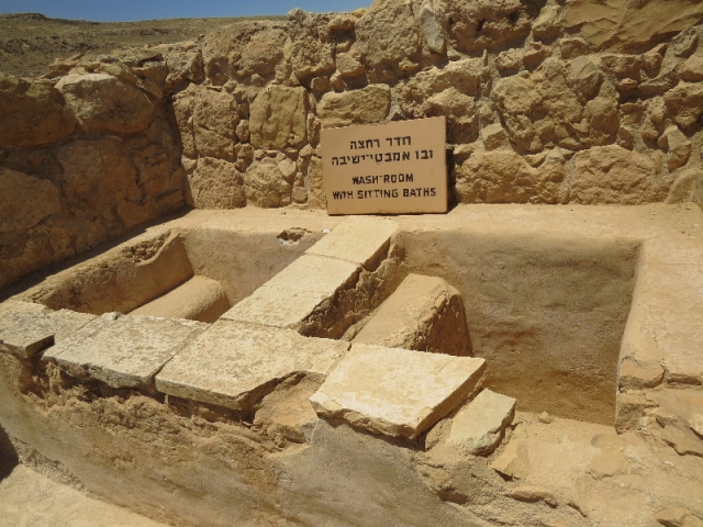 Ancient sit bathtubs. Mamshit National Park
