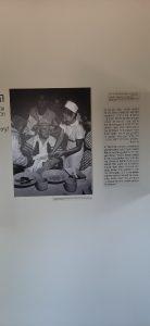 Ben Gurion expressing ambivalence about circumcision, Ben Gurion Museum, Sde Boker
