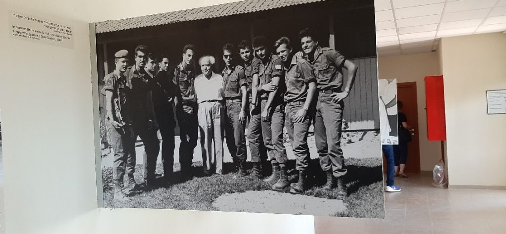 Ben Gurion with combat engineer troops who guraded over him