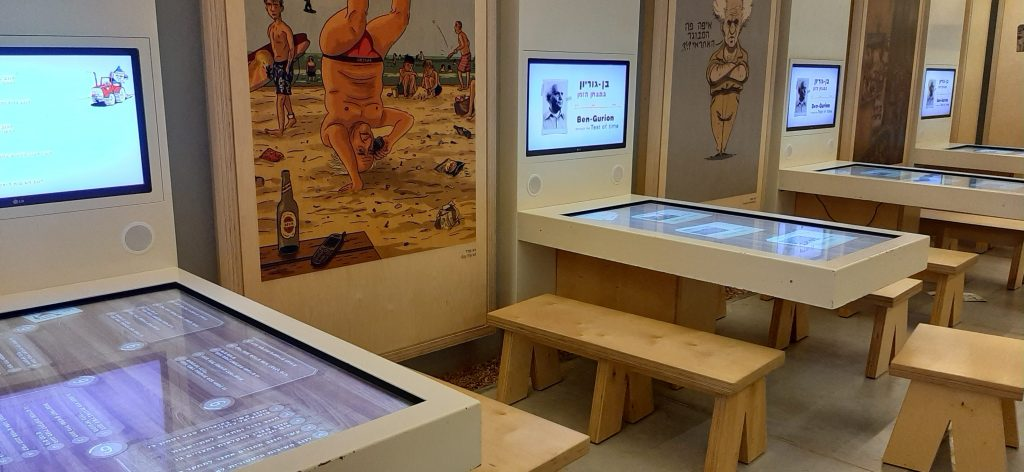 Interactive educational show for kids at ben Gurion Museum, Sde Boker