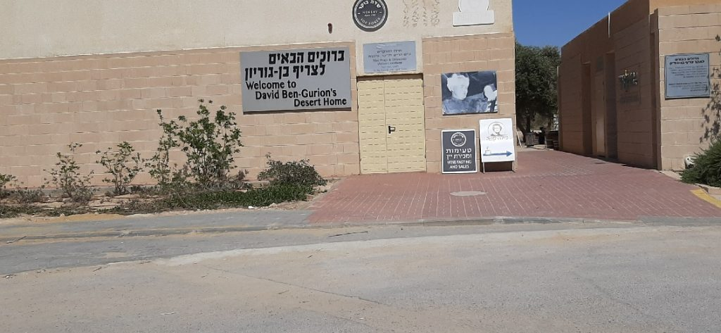 Welcome sign to Ben Gurion's desert home museum, Sde Boker