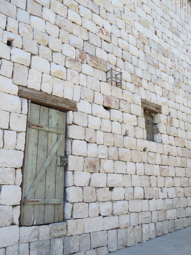 False door and window in monastery wall. Ein Kerem