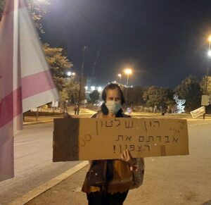 With my sign and flag by the Knesset