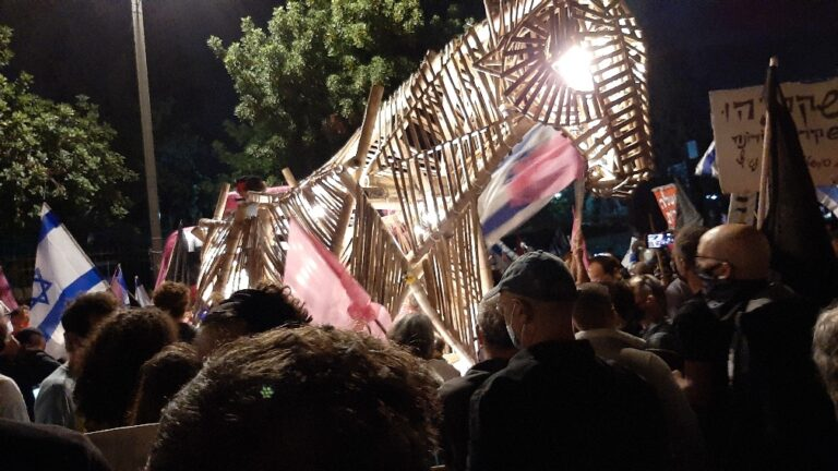 Trojan Horse lit and ready